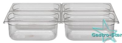 Polykarbonat - GN - Behälter
